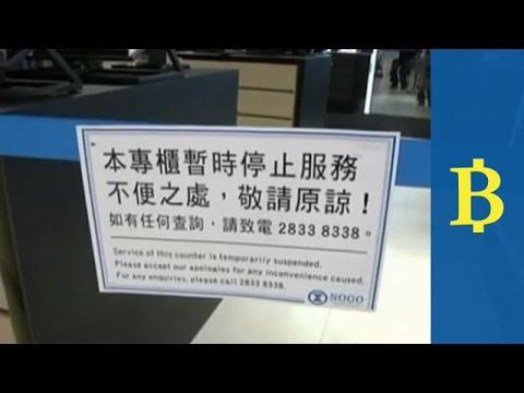 Hong Kong retailers hit hard by pro-democracy protests