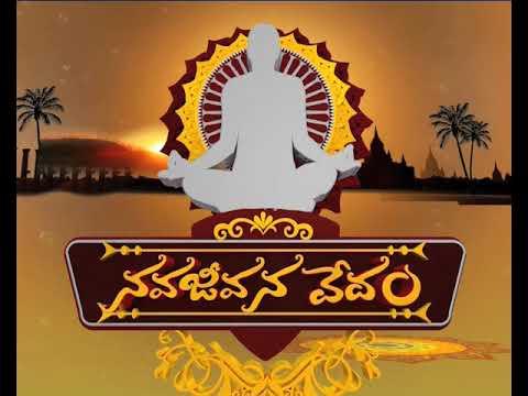 Garikapati Narasimha Rao explaining shankaracharya Thoughts | Nava Jeevana Vedam |ABN Telugu