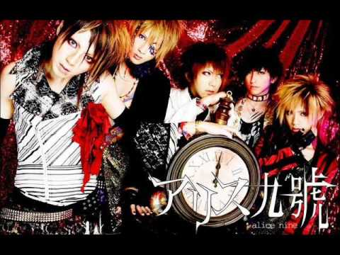 Alice Nine - World End Anthology
