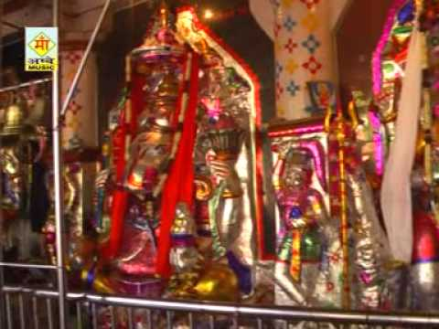 Bheruji Mandovar Sureshlakhara9324512657 video