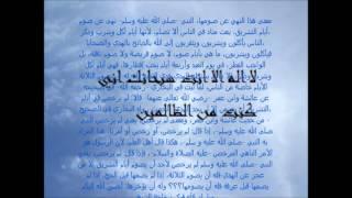 ما معنى قوله صلى الله عليه وسلم أيام التشريق أيام أكل وشرب وذكر لله تعالى الشيخ ابن باز رحمة الله