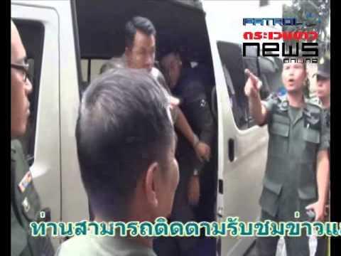 ตร นำตัว 6 นักศึกษาอุเทนถวาย ฝากขังศาลอาญา