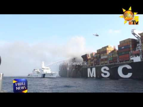 fire on vessel danie|eng