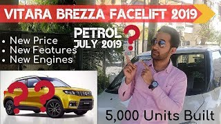 Maruti Suzuki Vitara Brezza Facelift 2019 - Price in India, Petrol Engine & Launch Date in Hindi