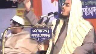 Download Bangla Waz 3Gp Mp4