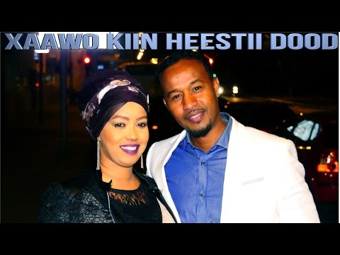 Xaawo Kiin 2016 Heesta Dood Official Music Video