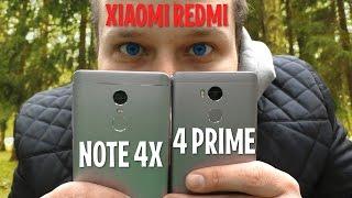 Сравнение XIAOMI REDMI 4 PRIME и REDMI NOTE 4X. КАКОЙ СМАРТФОН ВЫБРАТЬ?