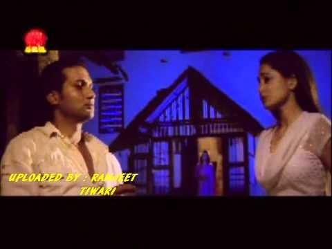 Nepali Movie Flash Back (फर्केर हेर्दा) Part 2 video