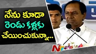 CM KCR on About his Eyes Operation | Kanti Velugu Programme to Cover 3.7 Crore People in Telangana