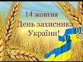 Гафур Гулям Воїнам ВідеоВірш від Anima TV mp3