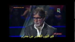 من سيربح المليون الهندي سؤال عن الأمام الحسين ع