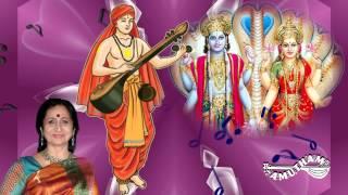Ranga Baro - Aruna Sairam - Mummurthi Vandanam
