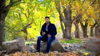 Naeem Bakhtari - Emshab Dilam Official Video 2017