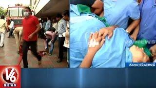 Fire Accident In Sentini Super Specialty Hospital | Vijayawada | V6 News
