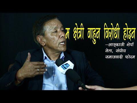 केपीलाई आङ्काजीको कडा चेतावनी||Angkaji Sherpa Interview||Nepali Politics||Mero Online TV||