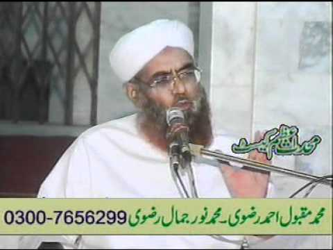 'ahle Sunnah And Salah [namaz]' By Mufti Abbas Rizvi At Gulistan-e-muhaddith-e-azam, Pt 2 video