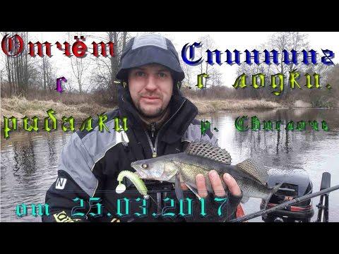 подготовка спиннинга для рыбалки