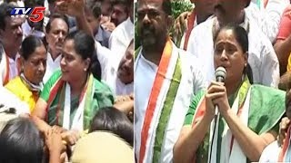 T-Congress Leaders Protest For Intermediate Students Results Issue in Telangana