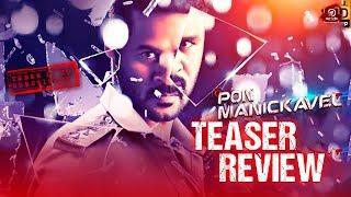 Pon Manickavel Teaser Review By http://festyy.com/wXTvtSAK | Prabhu Deva, Nivetha Pethuraj | D. Imman