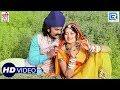 वीडियो जरूर देखे: Marwadi Comedy Video - जानू छोकी घणी लागे| Amit Kumar,Sharmishtha | RDC Rajasthani