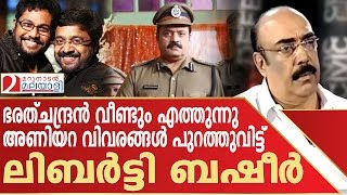 Suresh Gopi new movie Commissioner part 4 I Marunadan Malayali