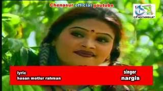 Garom Doi । Nargis । Bangla New Folk Song