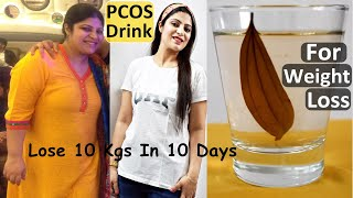 PCOS Drink For Weight Loss(In Hindi) | How To Lose Weight Fast(In Hindi)-No Exercise/No Strict Diet