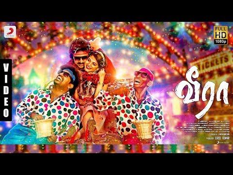 Veera - Mama Mama Mayangadhe Tamil Video | Krishna | Leon James