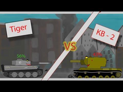 World of Tanks Нуб затащил бой! (мультфильм)
