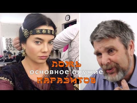 Георгий Сидоров - София Палеолог (2016) София сериал Что вливается в подсознание зрителя?