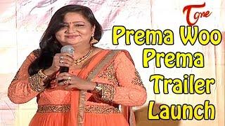 Prema O Prema Telugu Movie | Trailer Launch | T Rhaammu | Arjun