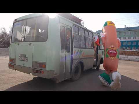 Прикол!!!!!!!!!!!!Смешное видео!!! СОСИСКА НЕ УСПЕЛА НА АВТОБУС!!!