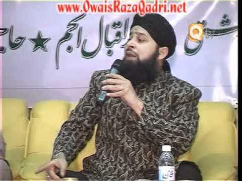 Manqabat Imam Hussain - Aya Na Hoga -owais Raza Qadri - Mehfil-e-naat At Kuwait video