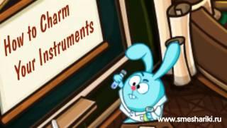 Shararam video tour