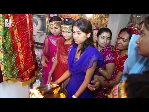 Sundha Ri Dhaniyani(new Album) | Aarti Sundha Mata | Hd Video 1080p video