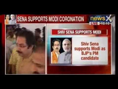 Breaking news: Shiv Sena supports Narendra Modi as Prime Ministerial candidate