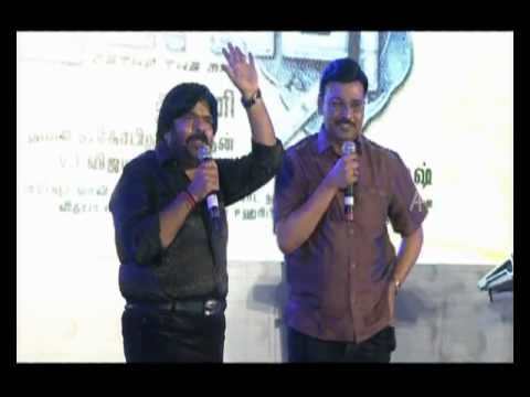 Osthi - K. Bhagyaraj and T. Rajendar Speech