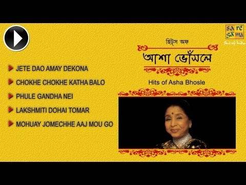 Magical Hits of Asha Bhosle  | Bengali Song | Asha Bhosle