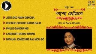 Magical Hits of Asha Bhosle  | Bengali Song | Asha Bhosle