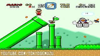 عالم سوبر ماريو (2) (1991) Super Mario World (SNES)