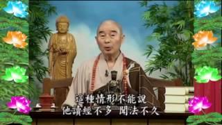 0030 - Kinh Đại Phương Quảng Phật Hoa Nghiêm, tập 0030