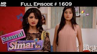Sasural Simar Ka - 14th September 2016 - ससुराल सिमर का - Full Episode (HD)