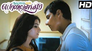Neethane En Ponvasantham Full Movie | Scenes | Jiiva Feels sad for his Family | Jiiva | Samantha |