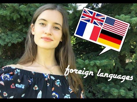 Как я выучила 3 иностранных языка ??