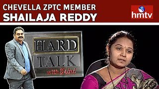 Chevella TRS ZPTC Member C. Shailaja Reddy Interview | HARD Talk With Srini  | hmtv
