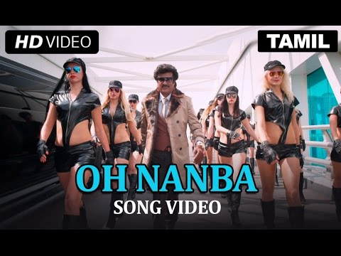Oh Nanba Official Song Video | Lingaa | Rajinikanth video