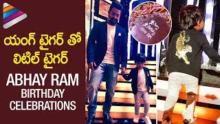 Jr NTR Son Abhay Ram Birthday Celebrations on BIGG Boss Telugu Show Sets | #HappyBirthdayAbhayRam
