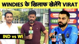 BREAKING: VIRAT Makes Himself Available For T20I and ODI Series Vs WINDIES | INDvsWI | Sports Tak