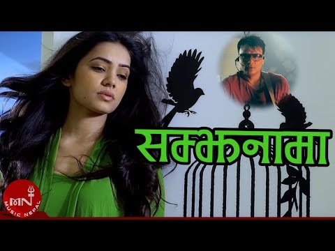 samjhanama timilai by Babin Pradhan