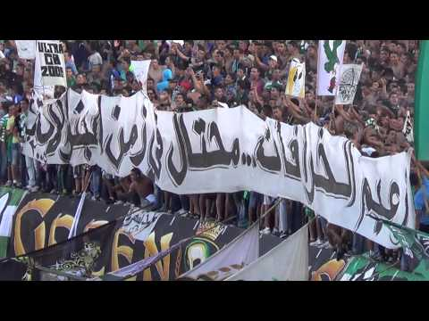 Ariba Riba Curva Sud, Raja Vs Far 1 -  0 video